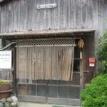 udonkokoro